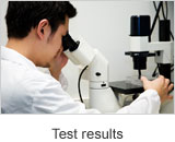 how to find out about your test results